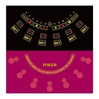 Сукно однотонное для покера